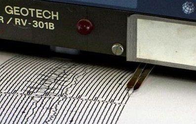 Terremoto di magnitudo 4.2 nel Piacentino avvertito anche nel Nord Italia